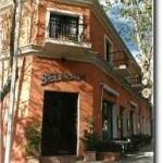 Hotel Beltran, Colonia del Sacramento, Uruguay