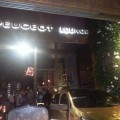 Peugeot Lounge, Buenos Aires